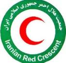 تشکیل کمیته هلال احمر وادقان