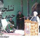 سخنان شاه آبادی در مشهد اردهال